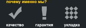 Дедал-Уфа